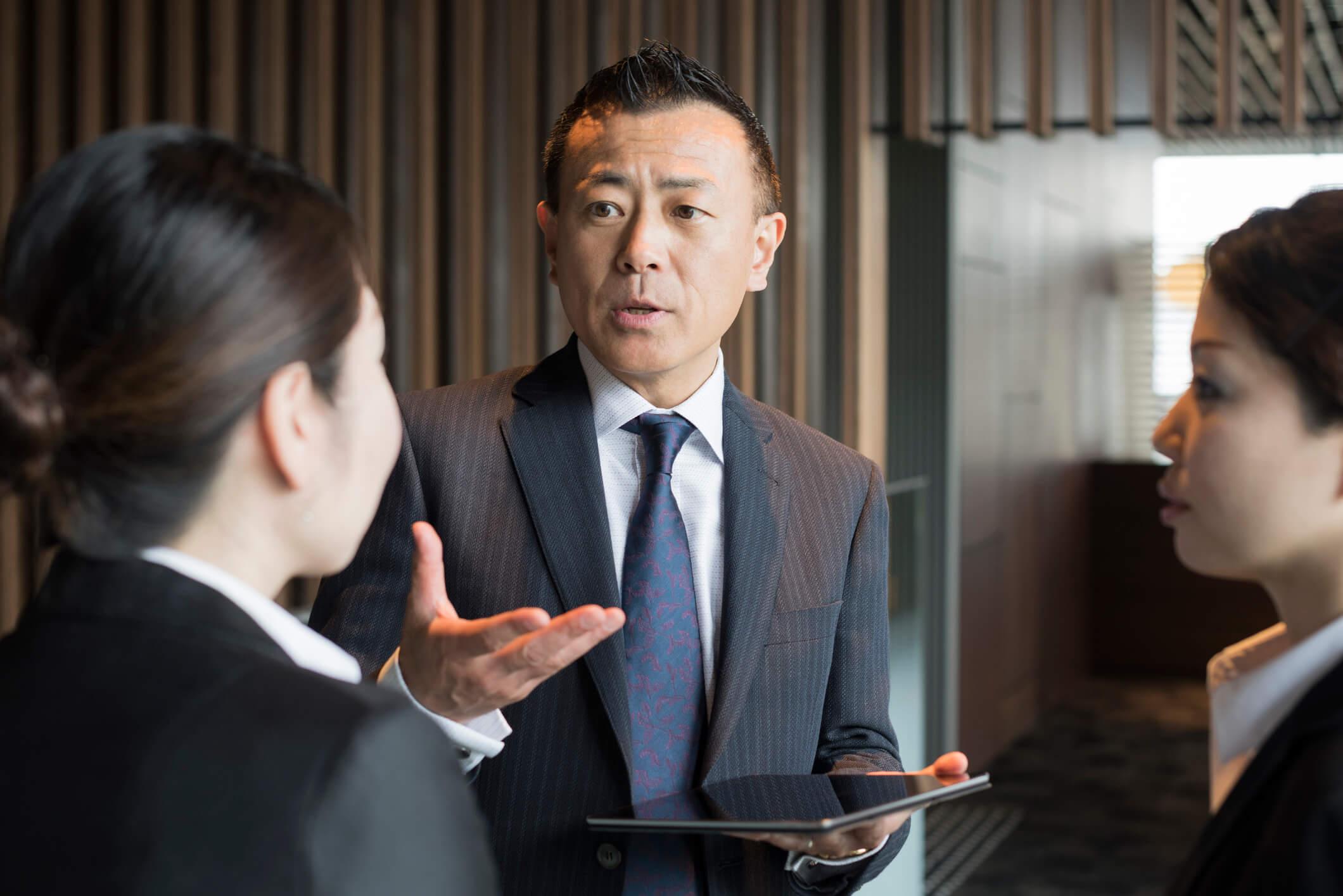 Japanese business etiquette names