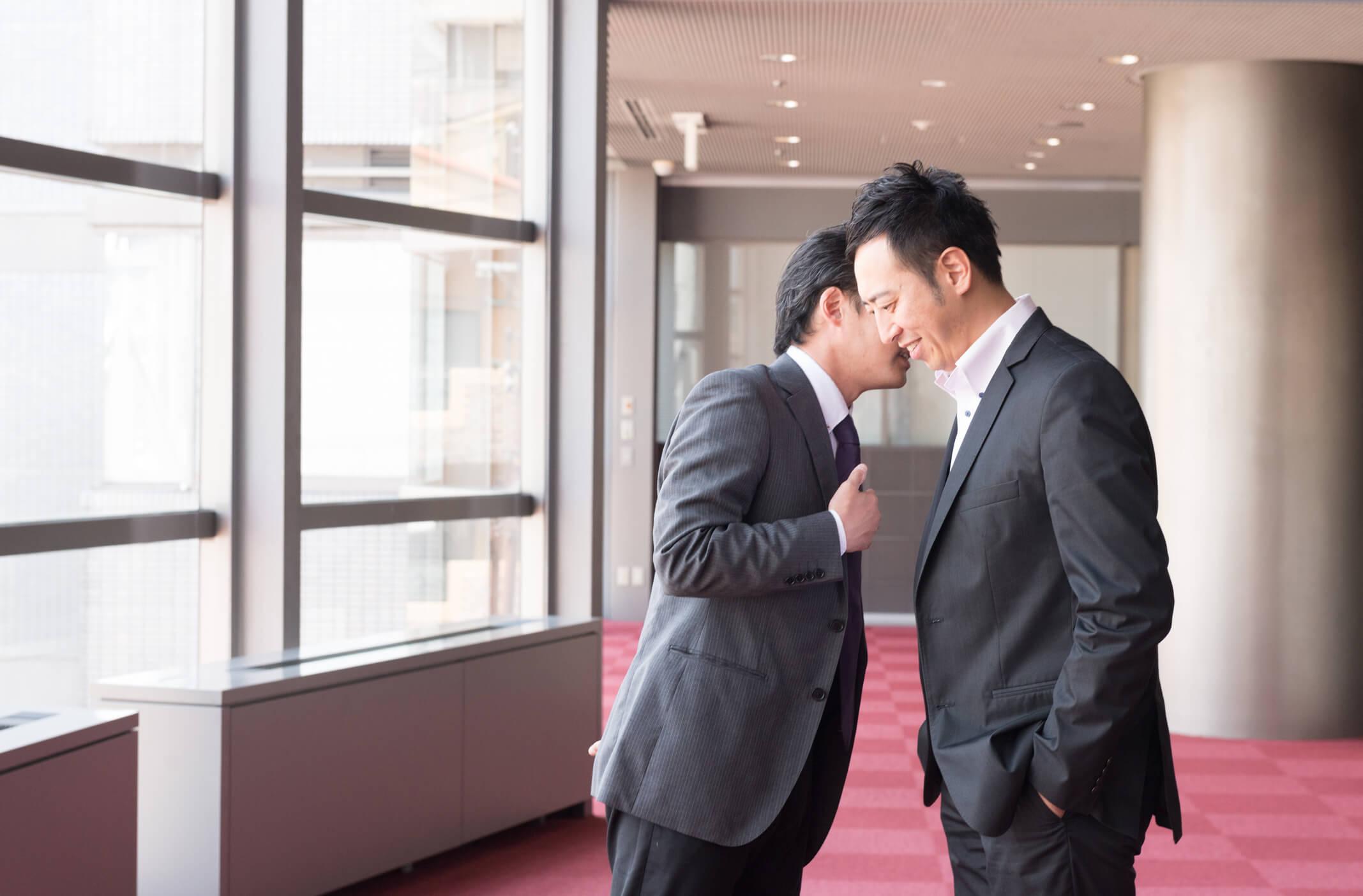 Japanese business secretive