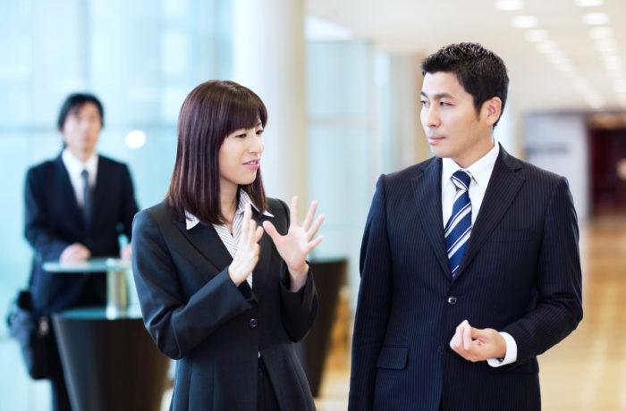 women in Japanese business