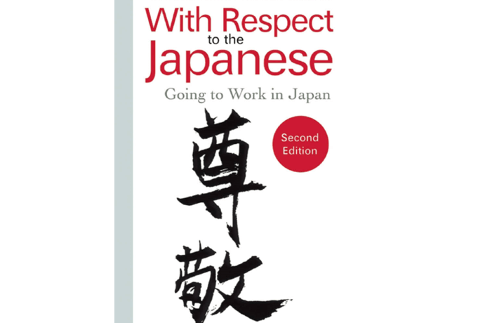 John Condon With Respect to the Japanese