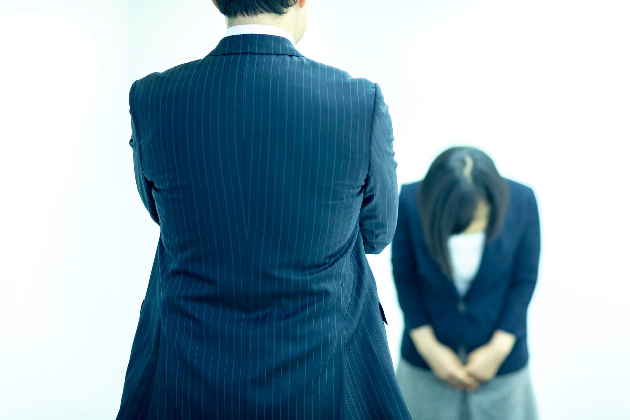 power harassment in Japan