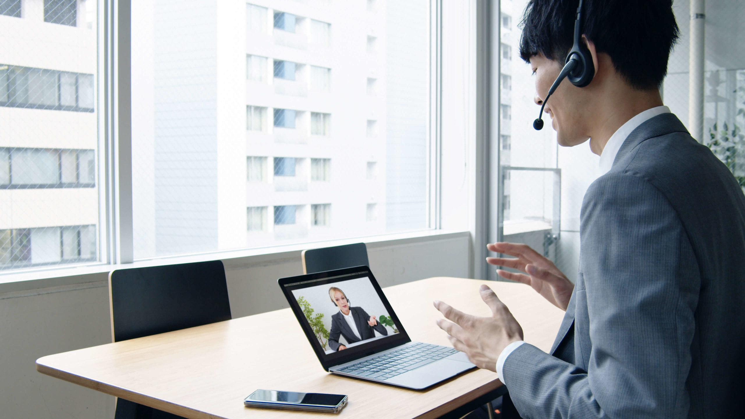 working from home in Japan