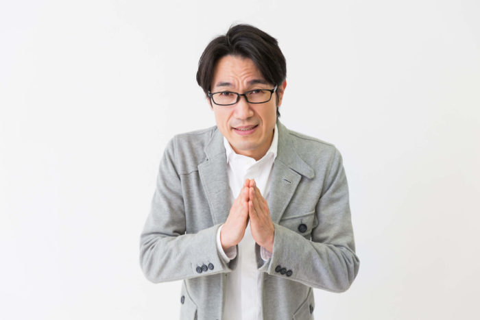 Japanese apology