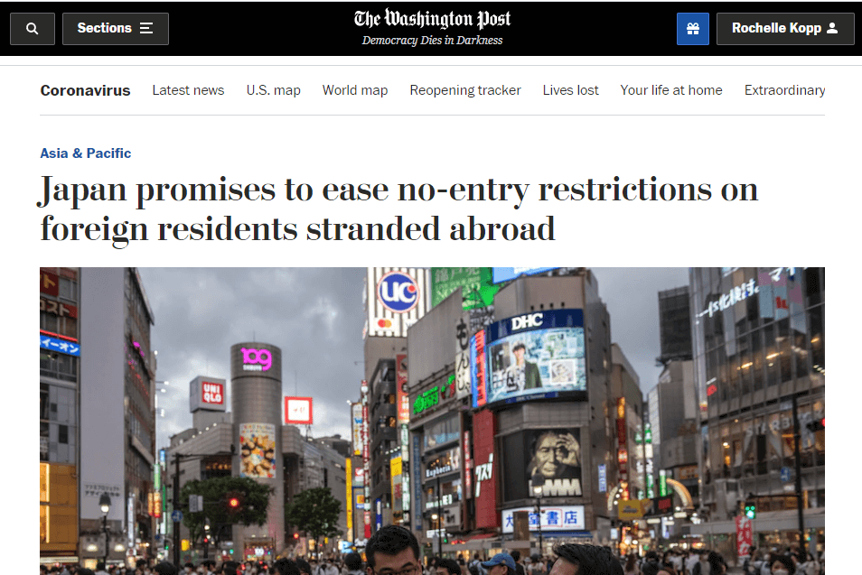 Rochelle Kopp quoted in Washington Post on Japan's re-entry ban