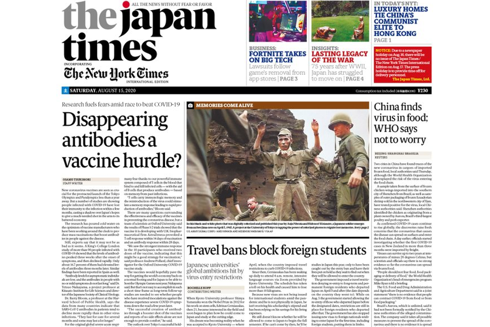 Japan Times front page August 14 2020